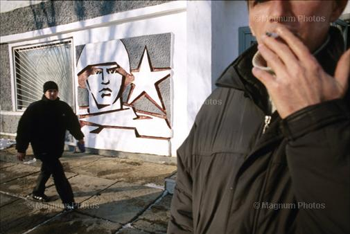 transnistr 4554