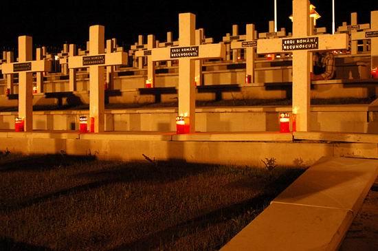 Cimitirul romanesc de onoare de la Tiganca