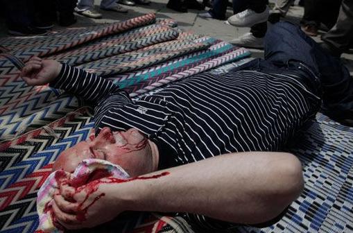 Musulmanii din Bulgaria, victimele extremei-drepte bulgare