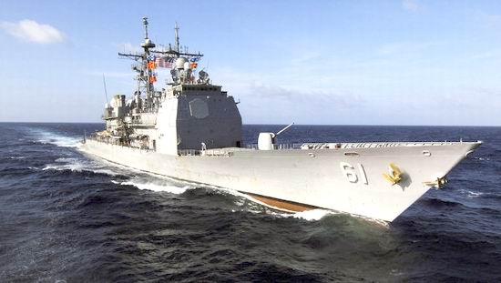 USS Monterey 2