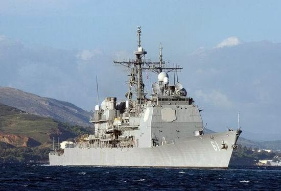 USS-Monterey