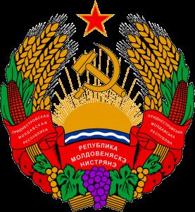 transnistria(1) t43453