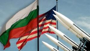 Bulgaria anti missile shield
