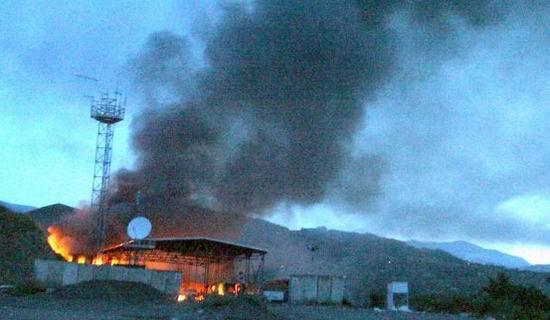 Kosovo-foc