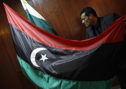 BULGARIA-LIBYA/EMBASSY