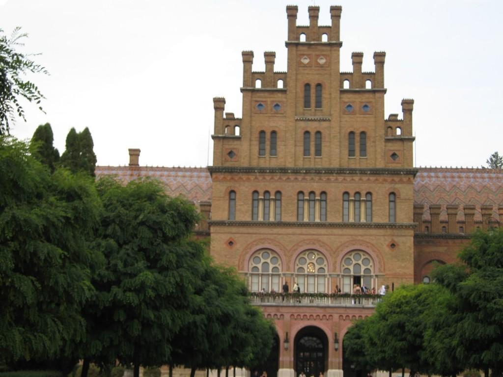 Universitatea din Cernauti, baza a extremismului anti-romanesc
