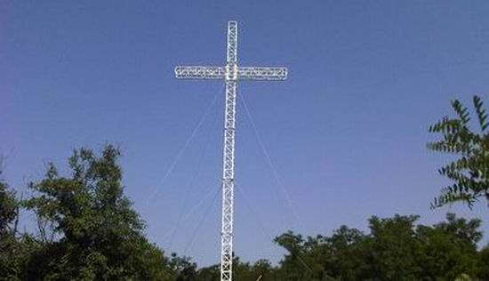 Crucea Mantuiri Neamului - Nisporeni