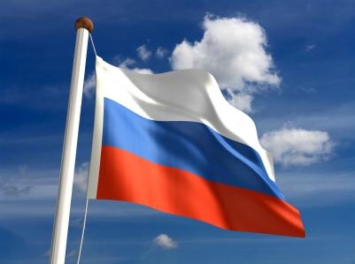 Federatia Rusa sprijina regimul Assad