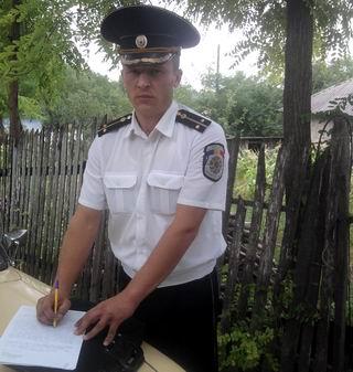 politist moldova - gardianul.md