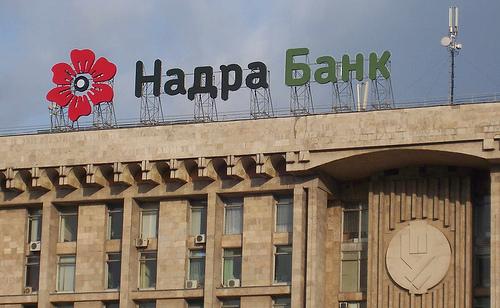 ukraine bank 543