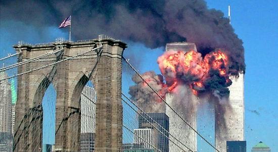 9 11 NY
