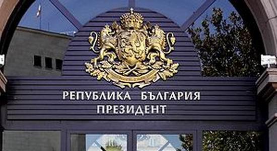 Bulgaria Presed
