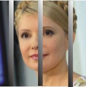 Timosenko jail