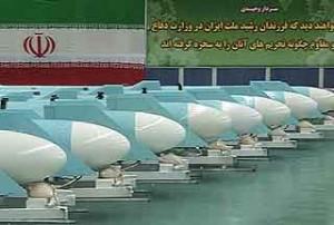 missile Ghader Iran 453