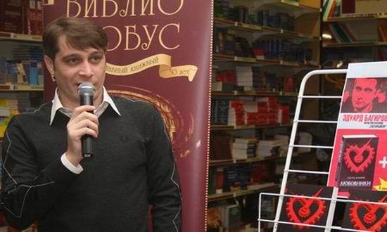 Baghirov
