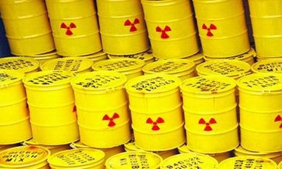 Depozit-radioactiv