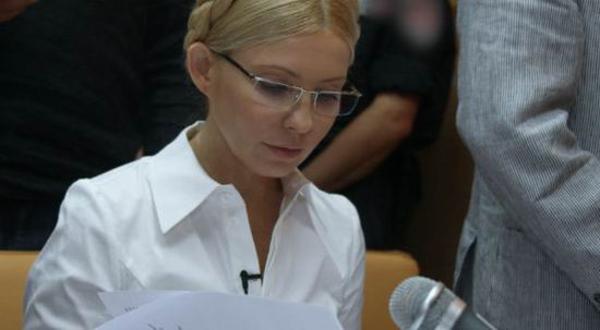 Iulia Timoshenko 3