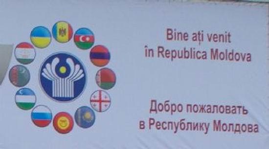 Moldova-CSI