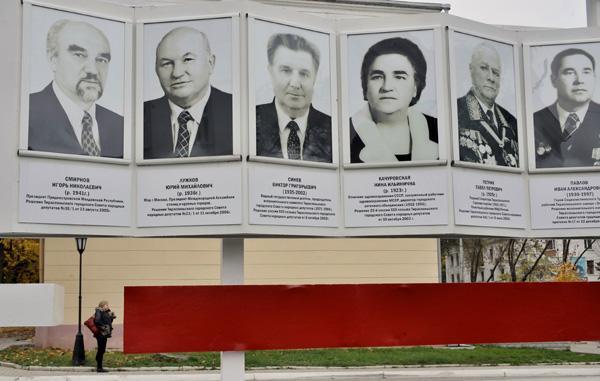 Transnistria alegeri 433