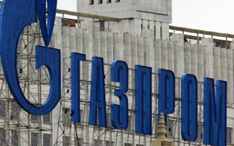 Gazprom ocupa Marea Nordului