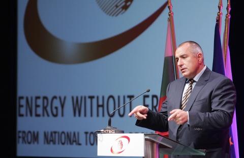 Premierul Boiko Borisov viseaza sa transforme Bulgaria intr-o putere nucleara