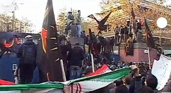 Teheran UK ambasada