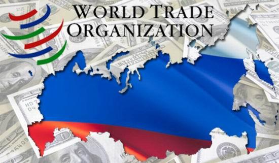 WTO Russia