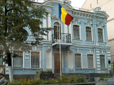 ambasada-romaniei-kiev 654