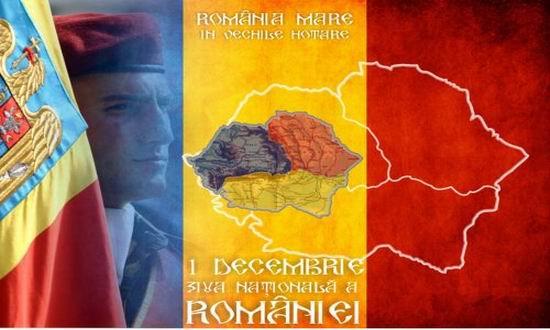 1 Decembrie Romania Mare
