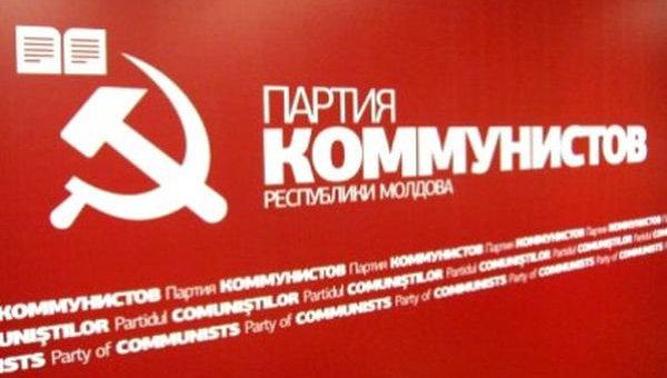Partidul Comunistilor ataca la unison Romania