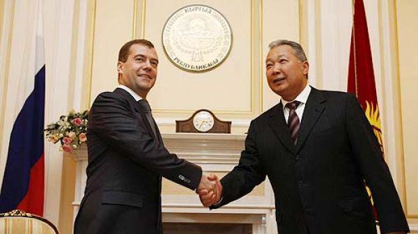 Medvedev kirghiztan 234