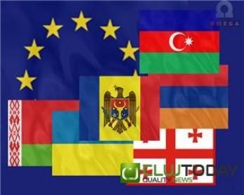Moldova Parteneriat Estic 3wqew