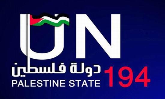 Palestina ONU