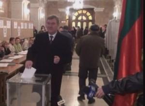 Transnistria 54232