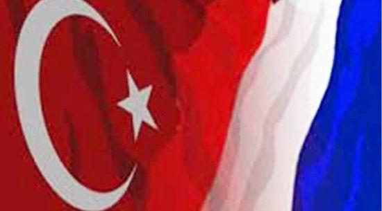 Turcia Franta