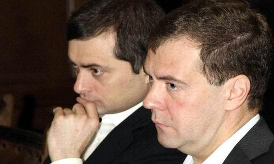 Vladislav Surkov si Medvedev