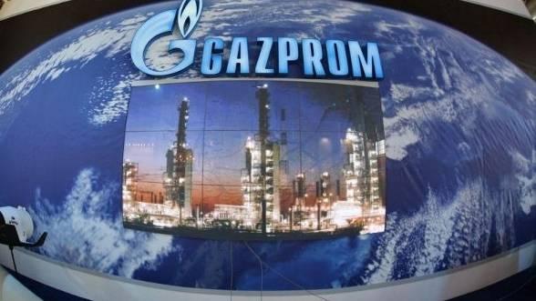 gazprom r32