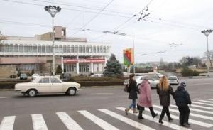 transnistria 64332