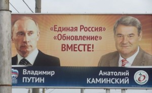 Anatol-Kaminski-si-Vladimir-Putin-Transnistria-Adevarul