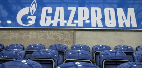Gazprom cumpara strategic Romania
