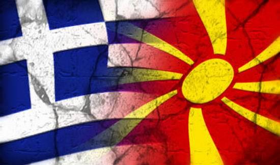 Macedonia-Grecia-FYROM