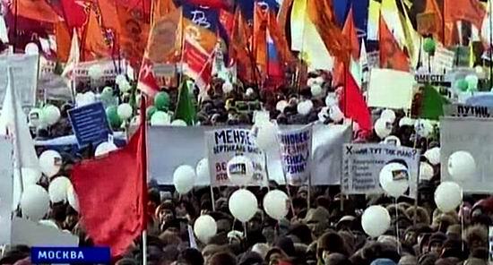 Moscova protest