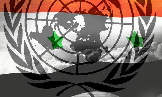 Siria-ONU