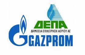Depa Gazprom gnm4
