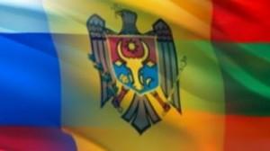 Republica Moldova Transnistria gnm5