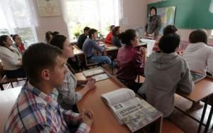 Scoli in limba romana Transnistria gm4
