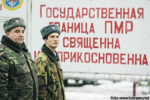 346-transnistria
