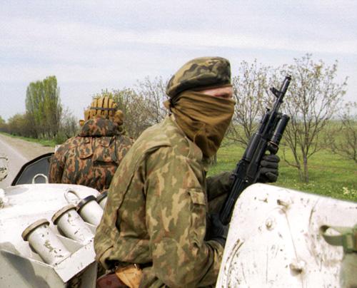 Cecenia Rusia insurgenti fm4
