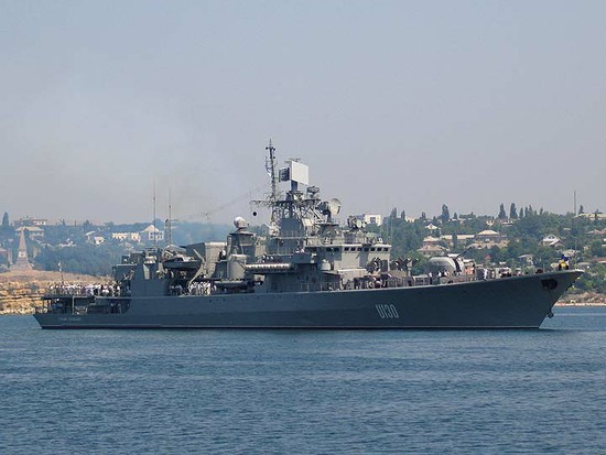 Fregata Hetman Sahaidachny din flota Armatei ucrainene