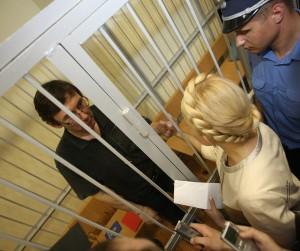 tymoshenko-jail